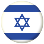 Israel Country Flag 58mm Button Badge